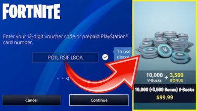 Photo of Fortnite Gift Card Codes Generator – Fortnite Cheat Codes [Updated 2020]